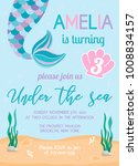 mermaid birthday invitation.... | Shutterstock .eps vector #1008834157