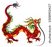 traditional chinese dragon ... | Shutterstock .eps vector #1008903427