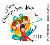chinese lunar new year lion... | Shutterstock .eps vector #1008903487