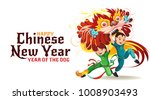 chinese lunar new year lion... | Shutterstock .eps vector #1008903493