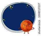 cute cartoon mars  vector... | Shutterstock .eps vector #1008919237