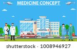 hospital building  medical icon.... | Shutterstock .eps vector #1008946927