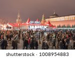 moscow  russia january 07 the ...   Shutterstock . vector #1008954883