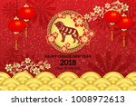 year of the dog  chinese zodiac ... | Shutterstock .eps vector #1008972613