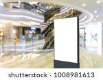 light box with luxury shopping... | Shutterstock . vector #1008981613