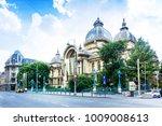 bucharest  romania   august 28  ...   Shutterstock . vector #1009008613