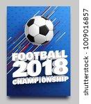 football 2018 world... | Shutterstock .eps vector #1009016857