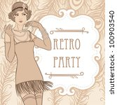 Retro party invitation design - stock vector