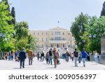 athens  greece   may 3  2017 ...   Shutterstock . vector #1009056397