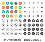support icons set | Shutterstock .eps vector #1009060033