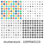 game icons set | Shutterstock .eps vector #1009060123