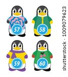 series of penguins numbered... | Shutterstock .eps vector #1009079623