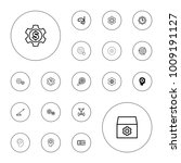 editable vector gear icons ... | Shutterstock .eps vector #1009191127