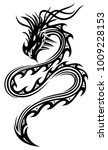 asian style. serpent fantasy... | Shutterstock .eps vector #1009228153
