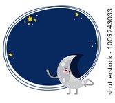 cute cartoon waning crescent... | Shutterstock .eps vector #1009243033