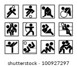 Collection of sports icons - stock vector