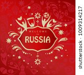 welcome to russia gold text... | Shutterstock .eps vector #1009314217