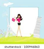beauty travel girl   abstract... | Shutterstock .eps vector #100946863