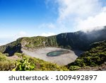 hike to irazu volcano in... | Shutterstock . vector #1009492897