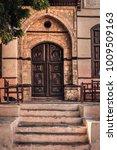 balad historic city of jeddah... | Shutterstock . vector #1009509163