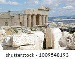 parthenon on the athenian... | Shutterstock . vector #1009548193