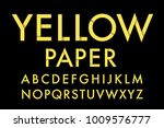 folded yellow paper alphabet ... | Shutterstock .eps vector #1009576777