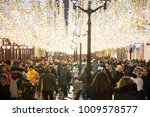 moscow january 07  the...   Shutterstock . vector #1009578577