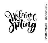 vector inscription welcome... | Shutterstock .eps vector #1009590817