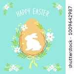 cute rustic hand drawn easter... | Shutterstock .eps vector #1009642987