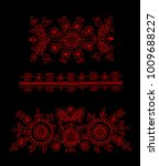 simple floral embroidery design ... | Shutterstock .eps vector #1009688227