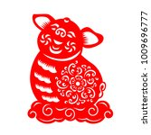 red paper cut pig zodiac sit on ... | Shutterstock .eps vector #1009696777