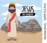 jesus the nazarene in scene in... | Shutterstock .eps vector #1009721353
