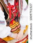 Small photo of Krakow folk costume