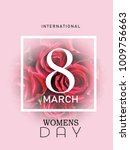 womens day happy international ... | Shutterstock .eps vector #1009756663