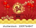 year of the dog  chinese zodiac ... | Shutterstock .eps vector #1009764847