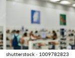 shoes shop in shopping center ... | Shutterstock . vector #1009782823