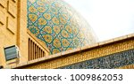 blur in iran  and old antique... | Shutterstock . vector #1009862053