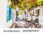 beautiful street on paros...   Shutterstock . vector #1009899907
