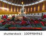 2 february 2014  volgograd ... | Shutterstock . vector #1009984963