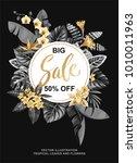 tropical hawaiian sale poster... | Shutterstock .eps vector #1010011963