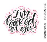 i'm hooked on you. valentine... | Shutterstock .eps vector #1010022313
