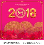 happy chinese new year  flowers ... | Shutterstock .eps vector #1010033773