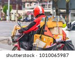 editorial use only  postal... | Shutterstock . vector #1010065987