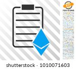 ethereum contract pictograph... | Shutterstock .eps vector #1010071603