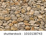 stone background  texture of... | Shutterstock . vector #1010138743