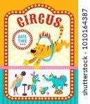 circus artist. poster of a... | Shutterstock .eps vector #1010164387