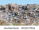 Municipal landfill for household waste in Kharkov. Ukraine - stock photo