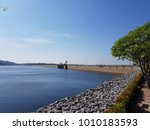 Khun Dan Prakan Chon Dam In...
