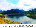 retezat national park  romania.  | Shutterstock . vector #1010190847