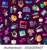 leisure and cultural centres.... | Shutterstock .eps vector #1010205607